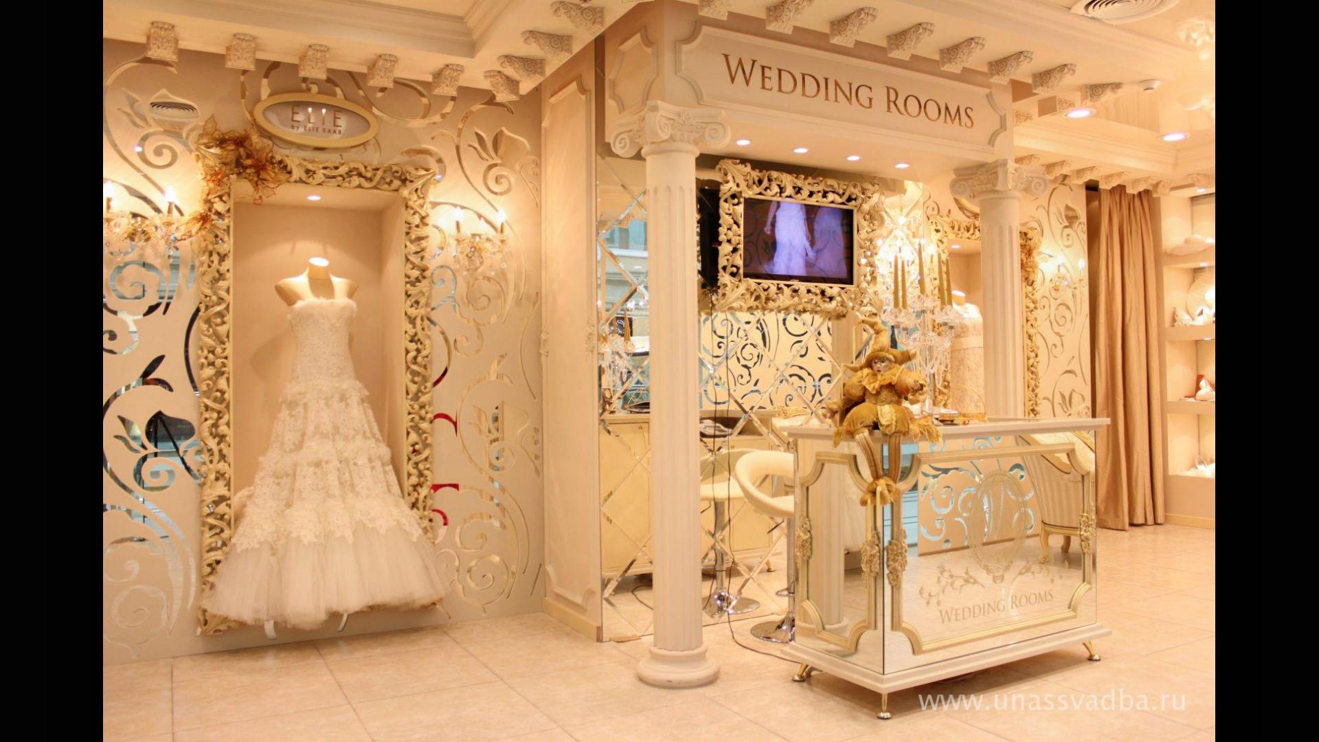 Свадебный салон фото 5 фотография